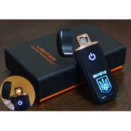 USB зажигалка в подарочной коробке LIGHTER HL-120 Украина