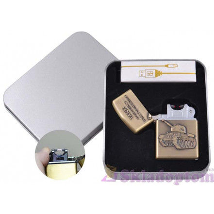 Электроимпульсная USB зажигалка в подарочной упаковке 4886-4 (Танк)