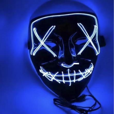 Маска Анонимуса неоновая (синяя)