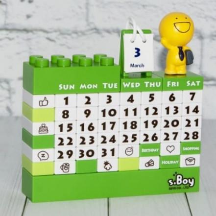 Календарь Конструктор (зеленый)