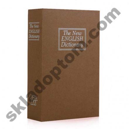 Книга-сейф (Словарь коричневый 11см)