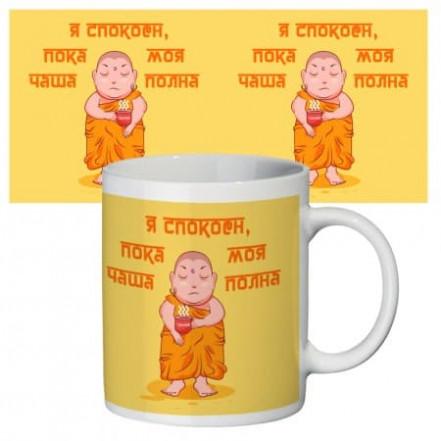 Чашка с принтом 63204 Кофе ДЗЕН