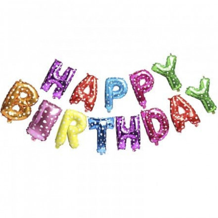 Шар-гирлянда HAPPY BIRTHDAY, 40см, цветная