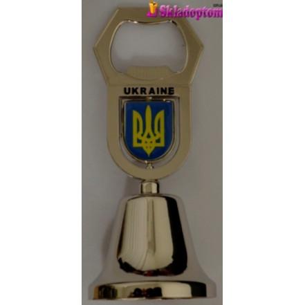Колокольчик с открывалкой (Герб Украины) UDB 8