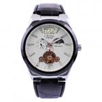 Часы наручные механические Слава