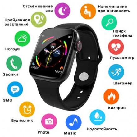 Smart Watch W4, HD full tuch screen, IP67