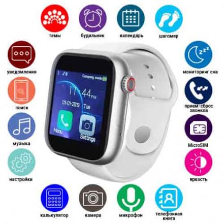 Smart Watch Z6 c Sim + камера