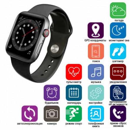 Apl Watch Series 6 M441, 100% копия 44mm Aluminium, беспроводная зарядка