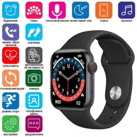Smart Watch NK03, голосовой вызов, IP67