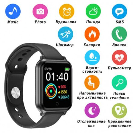 Smart Watch  Apl band T70