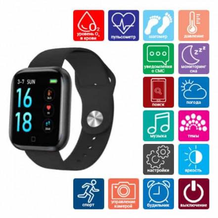 Smart Watch Apl band T80S, два браслета, температура тела