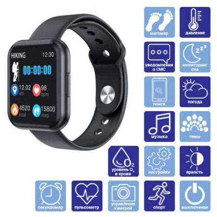 Smart Watch Apl band T88, два браслета
