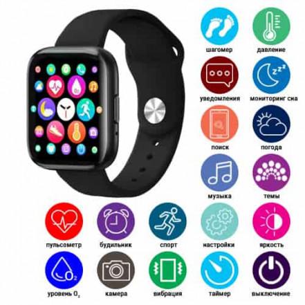 Smart Watch Apl band T99S, голосовой вызов, два браслета