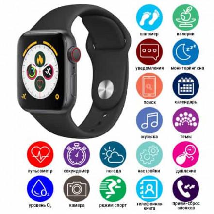 Smart Watch X7, 44 мм, голосовой вызов, color
