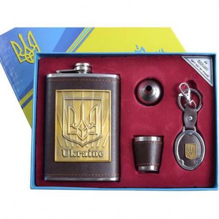 Подарочный набор с Украинской символикой Moongrass DJH-1097
