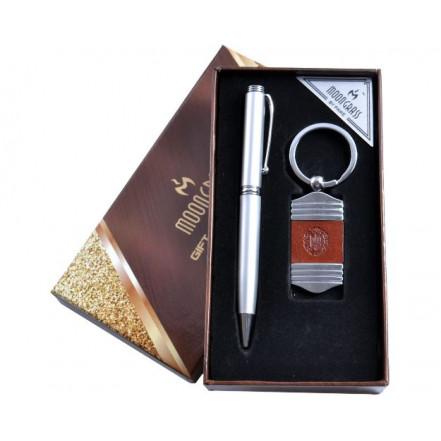 Подарочный набор 2в1 Герб Украины A 1-1 (Ручка, Брелок)