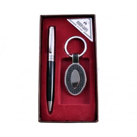 Подарочный набор Moongrass 2в1 Брелок, Ручка AL-019
