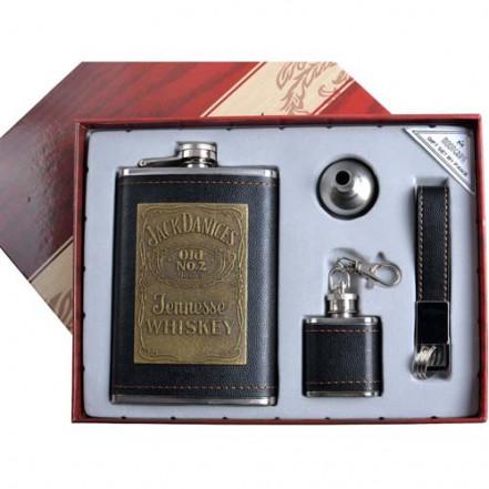 """Подарочный набор """"Moongrass"""" 4в1 DJH-1031"""