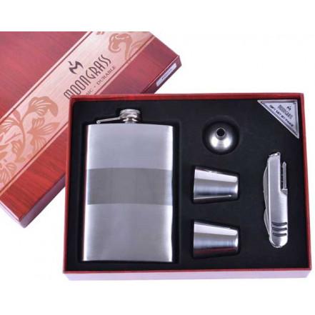 Подарочный набор 4в1 Moongrass BB-016
