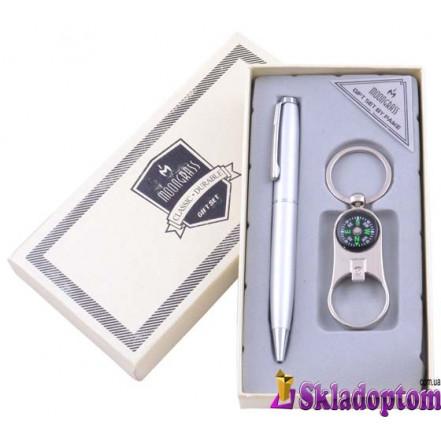 Подарочный набор Ручка, Брелок (Открывалка, компас) BB115