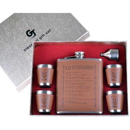 Подарочный набор с флягой для мужчин 10 Алкогольных заповедей GT-906b